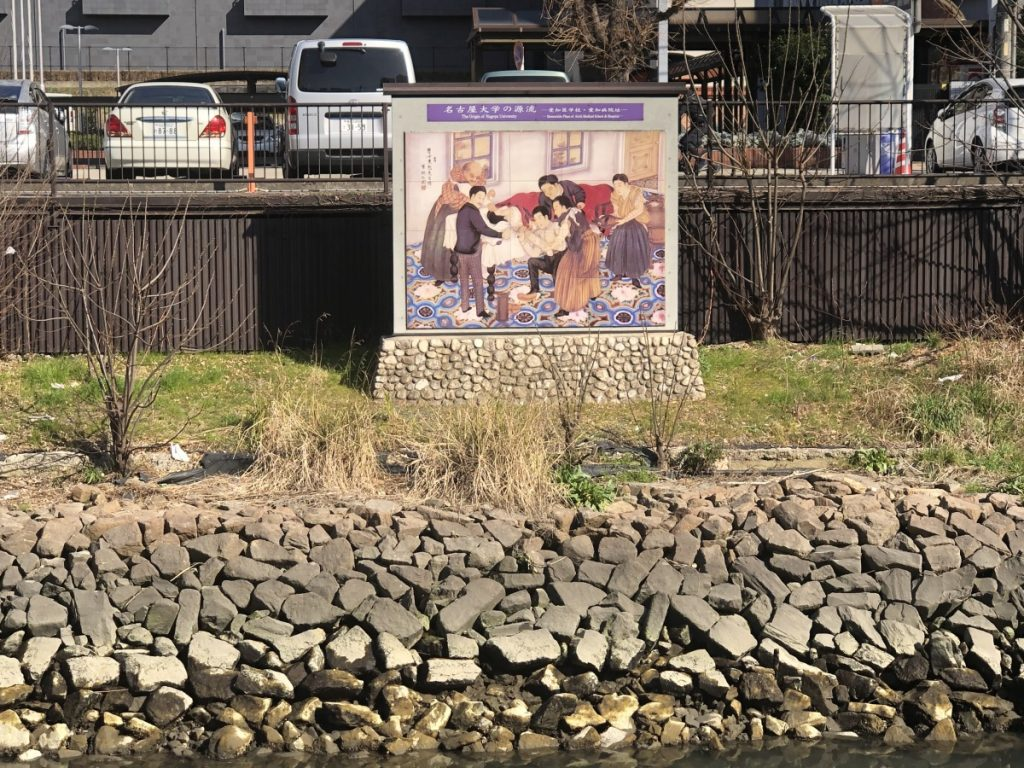 愛知医学校の壁画(堀川河岸)
