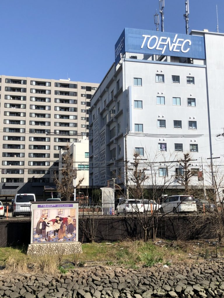愛知医学校の壁画とTOENEC