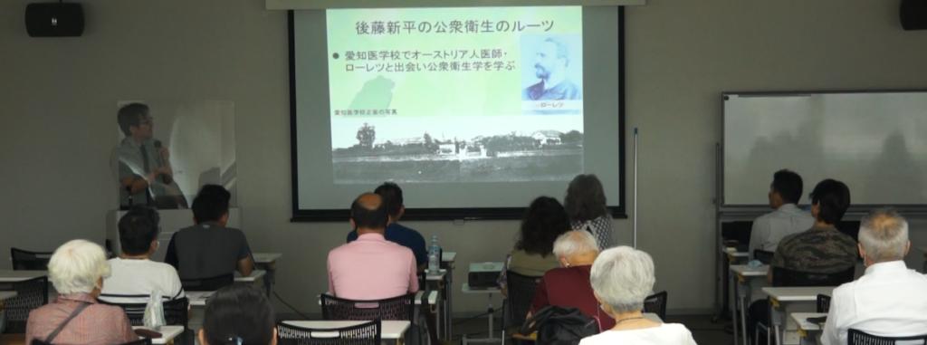 後藤新平の公衆衛生学のルーツは愛知県病院